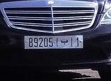 Ein marokkanisches Autokennzeichen aus der Landeshauptstadt Rabat trägt die 1 am Ende.