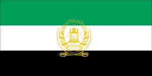 Autokennzeichen in Afghanistan nutzen sowohl arabische als auch lateinische Aufschriften.