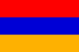 Autokennzeichen in Armenien tragen die Landesflagge.