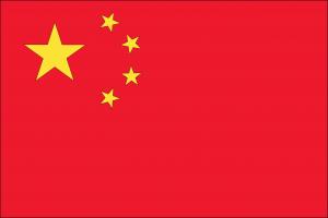 Autokennzeichen in China tragen abhängig von der Provinz unterschiedliche Kürzel.