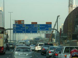 Autokennzeichen in den Vereinigten Arabischen Emiraten unterscheiden sich abhängig vom Emirat.