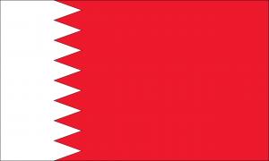 Autokennzeichen in Bahrain tragen die weiß-rote Landesflagge.