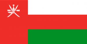 Autokennzeichen in Oman erlauben das Ablesen der Herkunft.